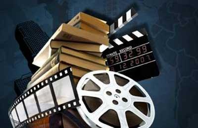 Libro y cine