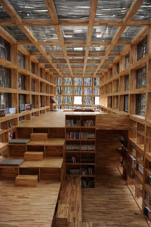 Biblioteca Liyuan