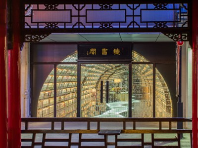 Zhongshuge Hangzhou