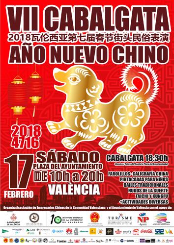 Cartel Cabalgata Año Nuevo Chino