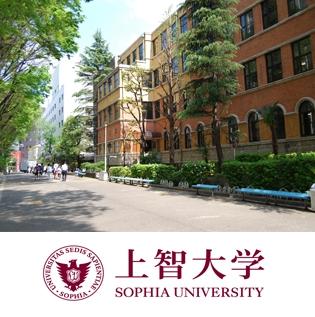 Sophia University en Tokio, Japón