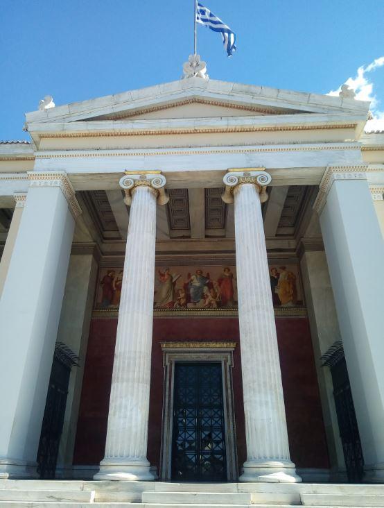 Puerta de acceso a la Universidad2