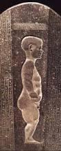 Imagen de un enano en la medicina en el antiguo Egipto