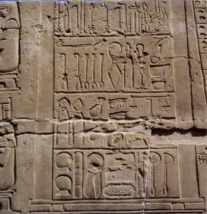 Templo de KomOmbo, en la medicina en el antiguo Egipto