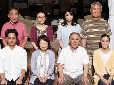 familia-tokio