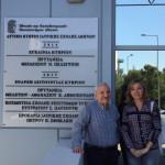 """Experiencia PAS-PDI – Dra. Elisa Oltra en NKUA y University Hospital """"Attikon"""""""