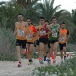 Alta intensidad en el CADU de Cross